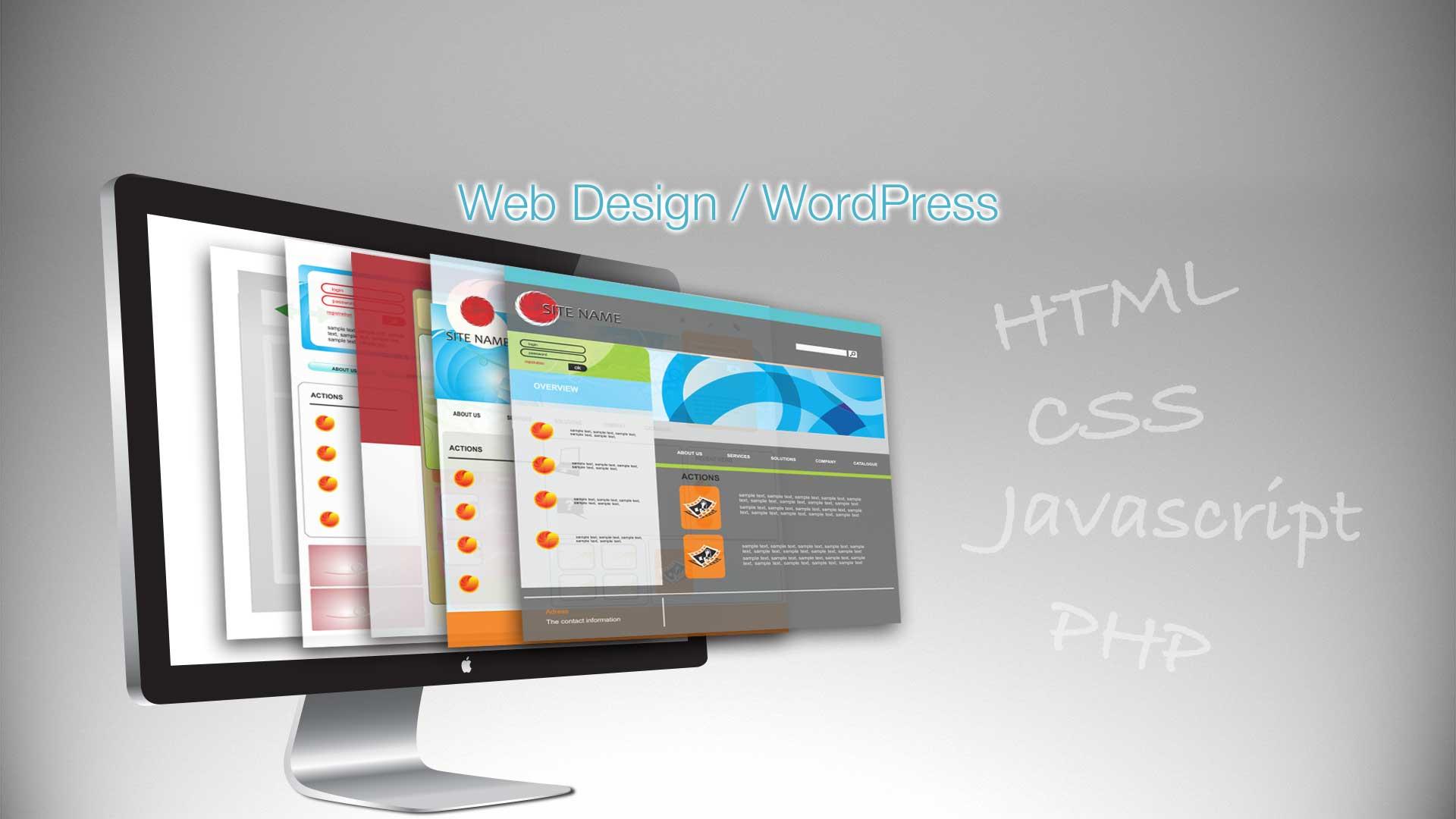 Webデザイン WordPress ワードプレス