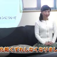 「ufufuローション」東急ハンズ販売用PV